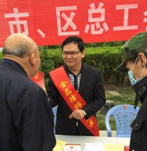 """黄家焱带领金磊律师事务所青年律师开展""""12.4""""法制宣传日活动"""
