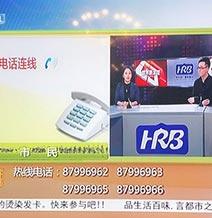 哈尔滨刑事律师 张红