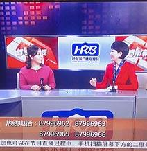 电视台嘉宾律师